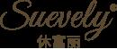上海驿路国际贸易有限公司